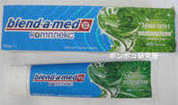 ロシアの歯磨き粉(Blend-a-med 2種類) - ポンポコ研究所