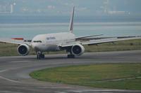 お洒落なB777 - まずは広島空港より宜しくです。