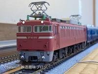 IMONカプラー - Salamの鉄道趣味ブログ