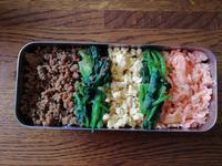 四色丼 - 美味しい晩ごはん