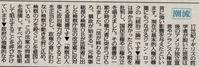 元検事総長ら検察 OBが法務省に提出した検察庁法改定案に反対する意見書にも「法が終わるところ、暴政が始まる。」 - ながいきむら議員のつぶやき(日本共産党長生村議員団ブログ)