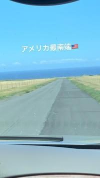 アメリカ最南端のサウスポイント&グリーンサンドビーチへ - Takako's Diary