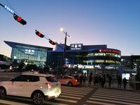 2019冬のソウル旅☆☆2日目ソウル駅『ロッテマート』 - おいしい日々