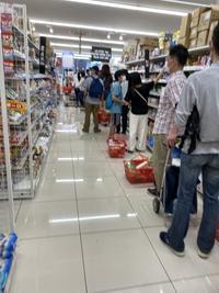 日曜日の買い物 - ちょんまげブログ