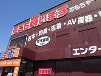 川越市万代書店川越店に6回目の訪問。 - 裕介のブログ