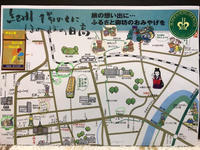 【パンフレット整理その19】2015年4月和歌山県御坊市 - RENAULT TWINGO in 琉三ガレージ