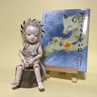【光環と明咲の展覧会】光環の創作人形 - 市松人形師~只今修業中