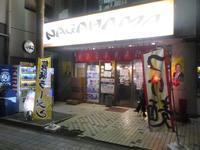 「長浜ラーメン相模原店」でとんこつやくみネギ正油(大盛)♪86 - 冒険家ズリサン