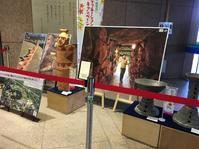 大室公園(1) (2020/4/8撮影) - toshiさんのお気楽ブログ