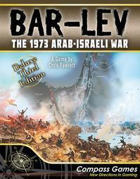(Compass)BAR-LEV Deluxe Edition「ゴラン高原」~第4次中東戦争1973~  YSGA第371回イマジナリー定例会 - YSGA 例会報告