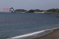麦埼灯台志摩半島最南端の灯台 - 写真を主とした日記です