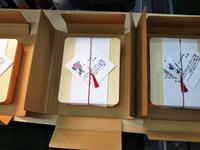 柿の葉寿司を全国に発送中 - 懐石椿亭(富山市)公式blog