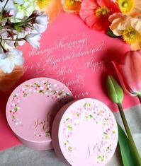 Christinaさんの手書きとピンクの桜ボックス心に留める事とレッスン記録を - 風の家便り