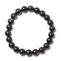 美しいシラーのような輝きと多色性が特徴!ブラックアイオライトのブレスレット - 石の音、ときどき日常