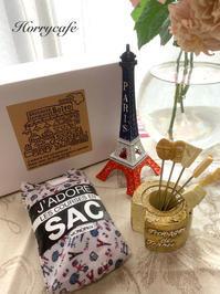 ぼわっとさんで買ったもの~素敵なフランス雑貨 - 趣味とお出かけの日記