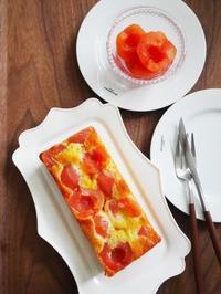 姫リンゴのケーキ♪ - This is delicious !!