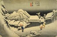 蒲原・由井(広重『東海道五十三次』6) - 気ままに江戸♪  散歩・味・読書の記録