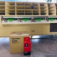 ウイルス対策の強化 - 金沢市 床屋/理容室「ヘアーカット ノハラ ブログ」 〜メンズカットはオシャレな当店で〜