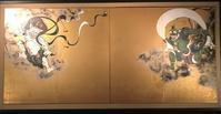国宝、風神雷神図屏風の妙景[日本の美シリーズⅣ] - ライブ インテリジェンス アカデミー(LIA)
