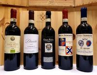 ワインの発送(一覧表) - フィレンツェのガイド なぎさの便り