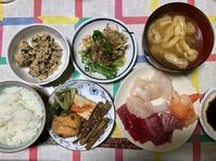 つまらない芥川賞。 - Welcome to Koro's Garden!