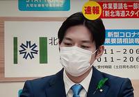 地方では、札幌市民=新型コロナ感染者という認識のようです - 満たされぬ思い、日々の出来事