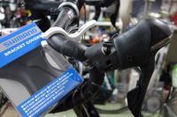 シマノ カンパニョーロ メンテナンス時ブラケットカバー新品交換の勧め!ロードバイクPROKU -   ロードバイクPROKU