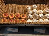 [パーク飯]フルーツデニッシュ色々 - 東京ディズニーリポート