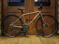 SURLY STRAGGLER - KOOWHO News