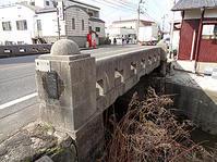 坂川橋(さかがわばし) - ShopMasterのひとりごと