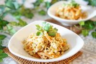 レンチン!人参しりしり*レシピ付き -  川崎市のお料理教室 *おいしい table*        家庭で簡単おもてなし♪