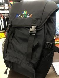 大容量バッグをみんなで揃えたい! - BALLER'S FUNABASHI