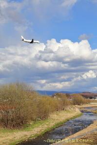 川の流れに~旭川空港~ - 自由な空と雲と気まぐれと ~from 旭川空港~