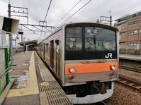 JR武蔵野線205系、残りは? - 黄色い電車に乗せて…