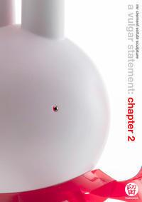 """ミスター・クレメント・ソフビ """"チャプター2"""" - 下呂温泉 留之助商店 店主のブログ"""