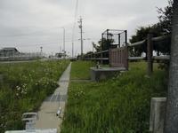 散髪 - Longhill Net Blog