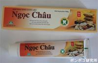 ヴィエトナムの歯磨き粉Ngọc Châu - ポンポコ研究所