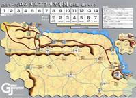 (翔SS/GJ#13)ロンメルアフリカ軍団 YSGA第371回イマジナリー定例会 - YSGA 例会報告