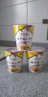 """カップ麺""""柚子塩らーめん"""" - シニアマダムKのつぶやき"""