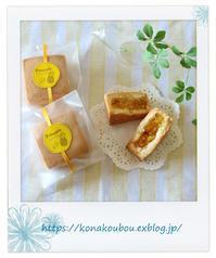 6月のお菓子・パイナップルケーキ - 粉工房通信