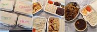 フレスコ☆テイクアウト☆(仲町台)フレンチ、イタリアン - 小料理屋 花 -器と料理-