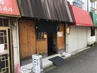 中華そばこましょう@祖師ヶ谷大蔵 - 食いたいときに、食いたいもんを、食いたいだけ!