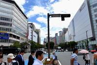 天神交差点 - N・Photograph & My Super CUB110 【新・写真とスクーター】