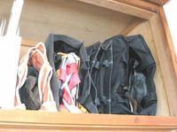 ●捨てられない人のための~バッグの収納法 - 片付けられない&忙しい女性のための「片付け・収納・捨てるコツ」