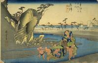 奥津・江尻(広重『東海道五十三次』7) - 気ままに江戸♪  散歩・味・読書の記録