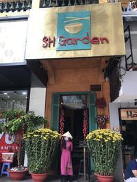 2020年2月ホーチミン旅行ホーチミンで美味しいベトナム料理@SH Garden - Sweet Life