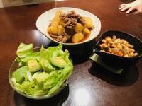 「野菜に塩をすればサラダ」 - あすに架けるメシ ~Bridge to a brand-new day