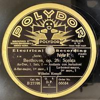 通販サイトにクラシック、ピアノのSPをアップしています ⑥ - シェルマン アートワークス 蓄音機blog