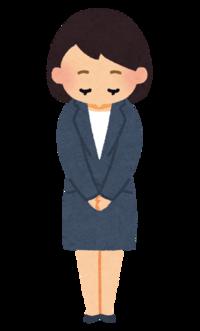 臨時休校のお知らせ - 入会キャンペーン実施中!!みんなのパソコン&カルチャー教室 北野田校のブログ