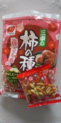 """柿の種""""梅ざらめ"""" - シニアマダムKのつぶやき"""